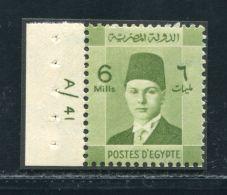 EGYPT 1937 KING FAROUK CONTROL NUMBER EX BOOKLET - Egypt