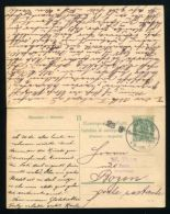 AUSTRIA STATIONERY GERMAN HAMBURG RIFLE SHOOTING CLUB POSTMARK 1909 - Austria