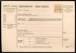 AUSTRIA SPECIMEN POSTAL STATIONERY BULLETIN D'EXPED. - Stamped Stationery