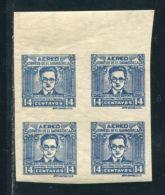 EL SALVADOR IMPERF 1947 ALFREDO ESPINO AIRMAIL - El Salvador