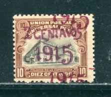 PERU 1915 DOUBLE OVERPRINT - Peru
