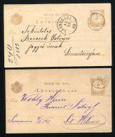 HUNGARY STATIONERY POSTMARKS 1883/1892 - Hungary