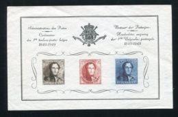 BELGIUM 1949 STAMP CENTENARY IMPERF SHEET - Belgium