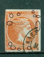 Greece Large Hermes Head 10 L. 1871 - 1876  Hellas 40 Pos 138 - Used Stamps