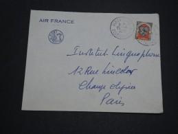 """FRANCE / ALGÉRIE - Oblitération """" Alger Gare Section Avion """" En 1951 Pour Paris , Enveloppe Air France - A Voir - L 4718 - Algérie (1924-1962)"""