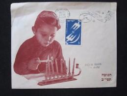 1951 HANUKA CANDEL LIGHT TEL AVIV YAFO FIRST DAY ISSUE JOUR D'EMISSION AIR MAIL POST STAMP ENVELOPE ISRAEL JUDAICA - Israel