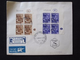 1955 TRIBES YEHUDA GAD CORNER TEL AVIV YAFO FIRST DAY ISSUE JOUR D´EMISSION AIR MAIL POST STAMP ENVELOPE ISRAEL JUDAICA - Lettres & Documents