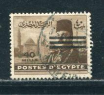EGYPT KING FAROUK OVERPRINT SCARCE 40 MILL FINE USED - Egypt