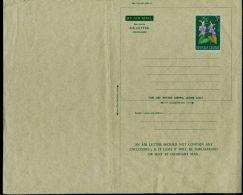 SIERRA LEONE 1965 AIRLETTER PLATE PROOF BENISEED FLOWER - Sierra Leone (...-1960)