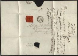 ROMAN STATES 1867 FROSINONE-PIPERNO - Italy