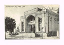 1912 - Muzeul Naţional De Etnografie şi Istorie Naturală (Chişinău) -Moldova/Chisinau/Chi& - Moldavie