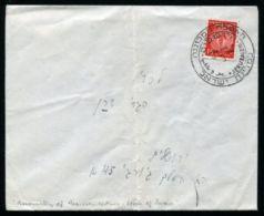 ISRAEL 1949 EARLY POSTMARK - Unclassified