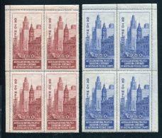 AUSTRALIA MELBOURNE 1950 CENTENARY OF STAMPS - Sheets, Plate Blocks &  Multiples
