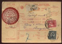 YUGOSLAVIA/SERBIA PARCEL POST RECEIPT TO KLADOVO - Unclassified