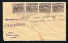 BANGLADESH OFFICIAL 1972 OVERPRINT COVER EXPRESS - Unclassified