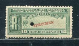 PANAMA 1903 REGISTRATION STAMP SPECIMEN - Panama