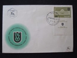 1956 TAB TECHNION INSTITUT UNIVERSITY HAIFA FIRST DAY ISSUE JOUR D'EMISSION AIR MAIL POST STAMP ENVELOPE ISRAEL JUDAICA - Israel