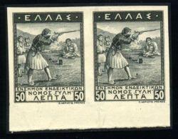 GREECE EPIRUS/MACEDONIA PLATE PROOFS-SHOOTING 1913 - Greece
