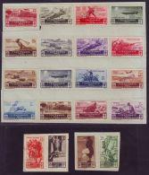 ITALY 1934 MILITARY MEDAL CENTENARY SPECIMEN SATMPS - Italy