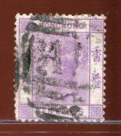 CHINA AMOY QV A1 POSTMARK USED AT KU LANG SEU SG230 - Unclassified
