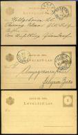 HUNGARY POSTAL STATIONERY CARDS TYPE 11a - Hungary
