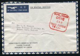 TAIWAN OFFICIAL COVER 1969 - Unclassified