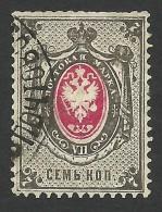 Russia, 7 K. 1879, Sc # 27, Mi # 25x, Used