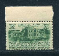 EGYPT 1947 ERROR DOUBLE PRINT - Egypt
