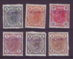 AUSTRIA 1904 SPECIMEN STAMPS - Austria