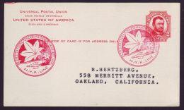 US POSTAL STATIONERY JAPAN MARITIME NYK LINE 1930 - Postal History