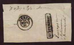 GREECE 1889 PROOF OF CDS - PYLOS - Greece