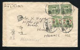 CHINA PEIPING HONOLULU HAWAII 1925 INDOCHINA STEAMSHIP MARITIME - Unclassified