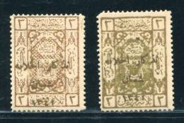 SAUDI ARABIA 1924 HEJAZ - Saudi Arabia
