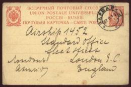 POLAND/RUSSIA 1910 AIRSHIP POSTAL STATIONERY CARD - Poland