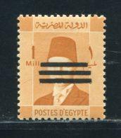 EGYPT 1953 KING FAROUK OVERPRINT IN COLOUR TRIAL - Egypt