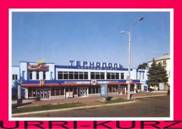 TRANSNISTRIA 2012 Tiraspol Architecture Building Shopping Center Supermarket «Ternopol» Postcard Card Mint - Shops