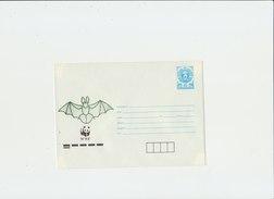 BULGARIA WWF Envelope 1989 Without Cancellation.