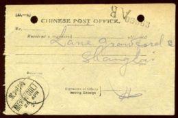 CHINA/MANCHURIA REGISTERED RECEIPT MANCHOULI #3 - Unclassified