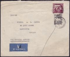 F.EX.2087 PALESTINE ISRAEL JUDAICA COVER TO ENGLAND 1939. - Palestine