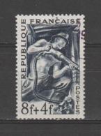 FRANCE / 1949 / Y&T N° 825 : Mineur - Choisi - Cachet Rond