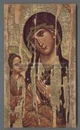 EM2591 MADONNA CON BAMBINO FB ICON 06 RICORDINO FIUMEDINISI Santino Holy Card - Religione & Esoterismo