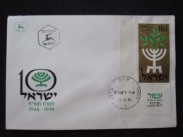 1958 INDEPENDENCE MENORAH TREE ELAT EILAT FIRST DAY ISSUE JOUR D´EMISSION AIR MAIL POST STAMP ENVELOPE ISRAEL JUDAICA - Israel