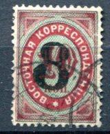 LEVANT RUSSE - Y&T 18A (surcharge Noire)