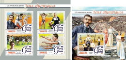 GUINEA REP. 2016 ** 1st Olympic Games 1. Olympische Spiele M/S+S/S - OFFICIAL ISSUE - A1623