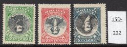 Bolivia 1910 Centenary Set/3, All With CENTER / CENTRE INVERTED. MH. (SG 123-125 Variety) - Bolivia