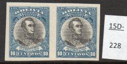 Bolivia 1910 (Dec) 10c Monteagudo IMPERF PAIR (SG 118 Variety). MNH. Scarce