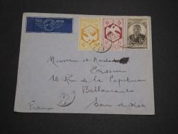 FRANCE / A.E.F. - Enveloppe Pour La France En 1945 , Affranchissement  Plaisant - A Voir - L 4748 - Sénégal (1887-1944)
