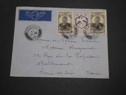 FRANCE / A.E.F. - Enveloppe De Brazzaville Pour La France En 1946 , Affranchissement  Plaisant - A Voir - L 4749 - Sénégal (1887-1944)