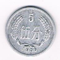 5 FEN 1955 CHINA /1139A/ - Chine