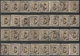 _6R-713: Restje Van 32 Zegels  N°125B.. .. Om Verder Uit Te Zoeken - Ägypten